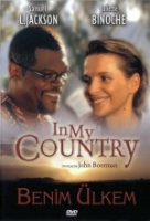 country of my skull - john boorman