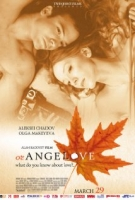 orange love - alan badoev