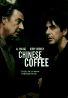 chinese coffee - al pacino