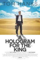 a hologram for the king - tom tykwer