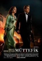 allied - robert zemeckis