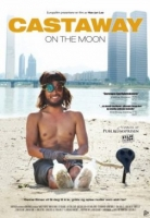 castaway on the moon - lee hae-jun